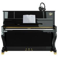 卡罗德(CAROD)全新演奏立式钢琴CJ3 123高度 CJ3-M静音版 30天退换货