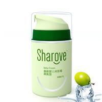 喜朗 婴儿清爽型橄榄面霜52g 清爽保湿不油腻 美国脂质体食品级配方 保湿不油腻