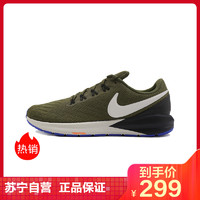 耐克(NIKE)秋季新款男子减震跑步鞋NIKE AIR ZOOM STRUCTURE 22 AA1636-300