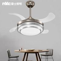 雷士照明 LED风扇灯 银风 24瓦送遥控+三档风速+双色分控调光