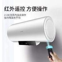 Joyoung 九阳 JH-60T2 电热水器 60L
