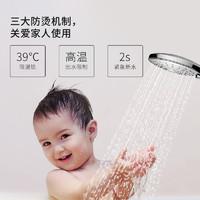 松霖 智能恒温浴缸淋浴龙头 控温淋浴器花洒套装卫生间洗浴盆专用