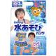 尤妮佳(MOONY)游泳纸尿裤 男宝 XL 3片 *2件 44.35元(合22.18元/件)