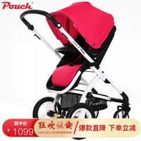 Pouch 帛琦 婴儿推车高景观婴儿车可坐可躺折叠宝宝推车儿童推车便携E89 玫红色