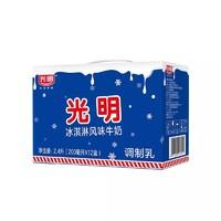 光明牌 冰淇淋风味牛奶 200ml*12