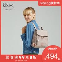 Kipling女款大容量帆布轻便双肩背新款时尚双肩包|NEW ELLA 复古粉
