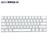 麦本本61键机械键盘小型迷你短键盘红轴双模无线蓝牙电竞游戏键盘 红轴双模-白色键帽白色背光