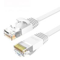 Widemac 六类千兆网线 白色 1.5m