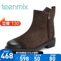 Teenmix/天美意冬商场同款剖层牛皮革舒适方跟女短靴CF141DD8 啡绒里 37