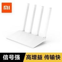 小米(MI)路由器4C/4A升级版全千兆高速无线wifi双核双频穿墙家用企业高性能路由 小米路由器4C