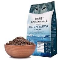 Pure&Natural 伯纳天纯 狗粮 全鱼海藻 2kg