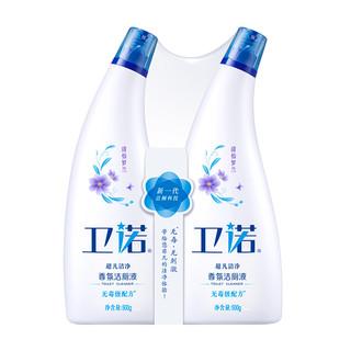 蓝月亮卫诺马桶清洁剂洁厕液洁厕剂500g*2/瓶高效杀菌强力去污