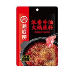 海底捞 火锅底料浓香牛油 150g*3袋