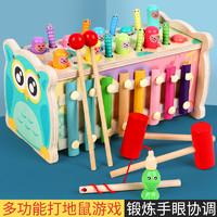 幼儿童打地鼠玩具2-3周岁婴儿早教益智