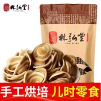 林弘堂 童年零食小花片 猫耳朵酥怀旧小吃手工食品 五香原味 250g *2件