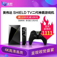 英伟达NVIDIA SHIELD PC游戏串流支持4KHDR精选NINTENDO经典游戏人工智能语音