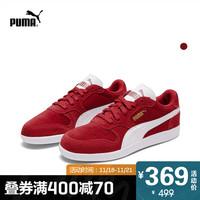 PUMA彪马官方正品 杨洋同款男女休闲鞋 TRAINER 356741