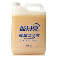 蓝月亮 商用健康洗手液5kg*3桶 (整箱销售)