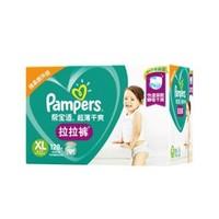 Pampers 帮宝适 超薄干爽系列 婴儿拉拉裤 XL128片 *3件