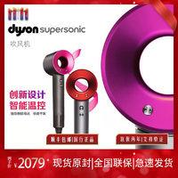 Dyson戴森HD01吹风机-红色,负离子
