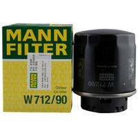 MANN 曼牌 W712/90 机油滤芯 适用大众/斯柯达