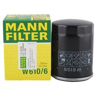 MANN 曼牌 W610/6 机油滤清器 本田专用