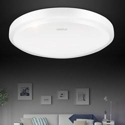 OPPLE 欧普照明 现代简约超薄圆形LED吸顶灯 19W
