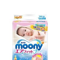 88VIP:日 Moony尤妮佳 宝宝新生儿纸尿裤 NB90片 *3件