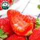 王小二 当季牛奶草莓 5斤 59.9元包邮