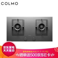 COLMO 燃气灶 磁悬浮精准控火 家用 5.0KW天然气灶 台嵌两用灶具JZT-CZTD50(天然气)