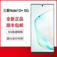 SAMSUNG 三星 Galaxy Note10+ 5G 智能手机