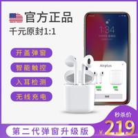 无线蓝牙耳机适用苹果iPhone7/8/11/X/XR/XS华强北洛达1536u 入耳检测/无线充电/开盖弹窗