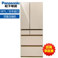 Panasonic 松下 NR-F610VG-N5 587L 多门冰箱