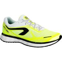 DECATHLON 迪卡侬 KIPRUN FAST 男式动力型跑鞋 马拉松跑鞋