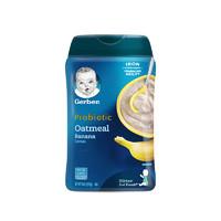 新人专享 : Gerber 嘉宝 婴幼儿香蕉味益生菌燕麦粉 2段 227g