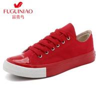 Fuguiniao 富贵鸟 SXP LH-010 男士休闲运动板鞋