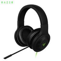 Razer 雷蛇 北海巨妖 头戴式耳机 标准版-黑色
