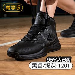 PEAK 匹克 毒液5 运动篮球鞋