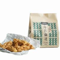 艾格吃饱了 休闲零食 海苔味 咸口味 重庆网红 独立包装 小麻花 108g *15件