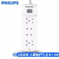 飞利浦 (PHILIPS)插座/插排/排插/插线板/拖线板/插板/接线板 4位总控1.8米 *4件
