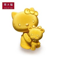 CHOW TAI FOOK 周大福 臻选 R12730 Hello Kitty 凯蒂猫&小熊 足金黄金摆件