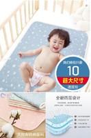 小宝宝隔尿垫婴儿防水可洗