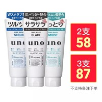 SHISEIDO 资生堂 UNO吾诺活性炭男士洗面奶专用洁面乳 *2件
