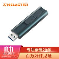 台电(Teclast)128GB USB3.0 U盘 锋芒Pro 暗夜绿 USB推拉保护