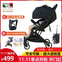 For Angel意大利婴儿推车可坐可躺轻便折叠宝宝推车