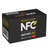 NONGFU SPRING 农夫山泉 NFC果汁饮料 橙汁 300ml*24瓶