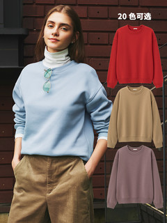 GU极优女装卫衣经典款糖果色多色休闲套头衫修身舒适上衣317479