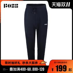 adidas 阿迪达斯 DX3687 男子E PLN T PNT FT针织长裤