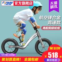 FOREVER 永久 儿童滑步车平衡车2岁无脚踏超轻便学步自行车