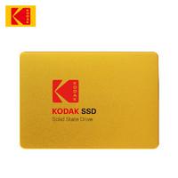 柯达固态硬盘X100 240G SATA3台式机电脑笔记本ssd固态硬盘非256g